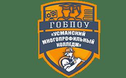Усманский многопрофильный колледж